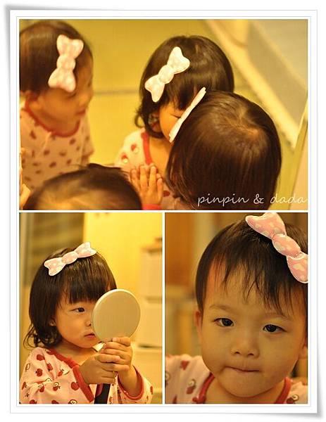 201102愛漂亮.jpg