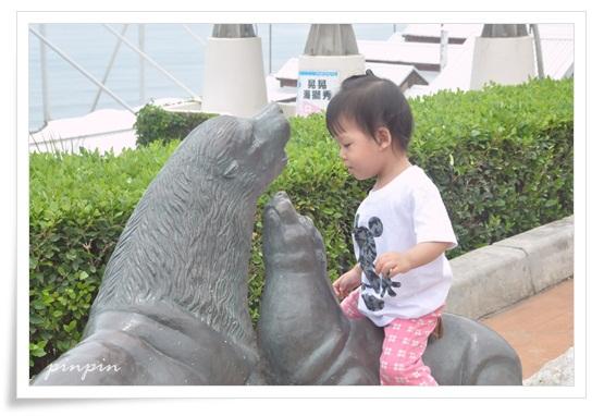 201105_海洋公園03.jpg