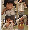 201111西打會脫衣服.jpg