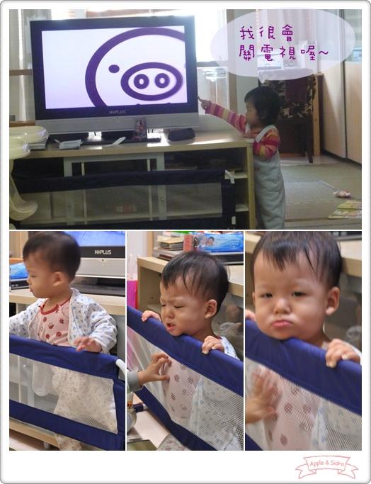 201011關電視.jpg