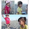 20110605-撿石頭02.jpg