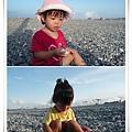 20110605-撿石頭01.jpg
