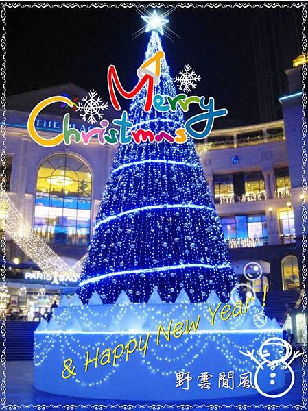 聖誕卡3.jpg
