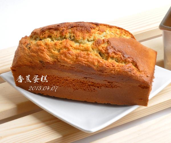 健康美味的香蕉蛋糕