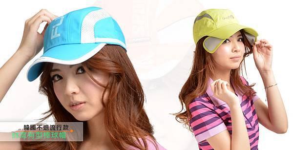 棒球帽-遮陽帽-1
