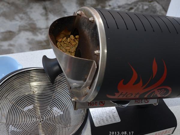 RF-300二手烘豆機