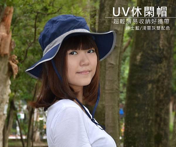 防曬抗UV戶外休閑遮陽帽