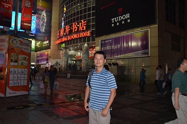 北京-王府井步行街