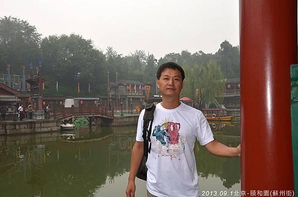 北京-頤和園蘇州街