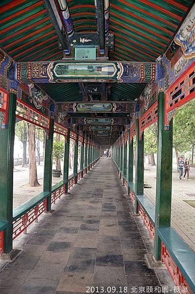 北京-頤和園-長廊