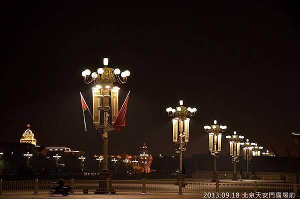 北京-天安門前廣場