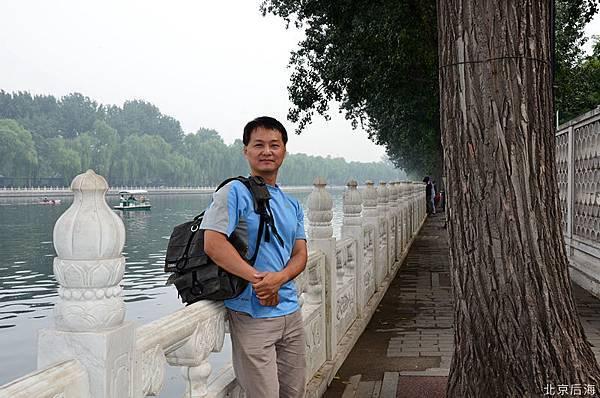 北京-后海