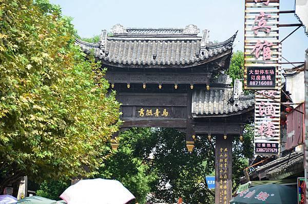 浙江-烏鎮
