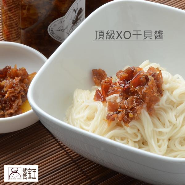 干貝醬-600-1.jpg
