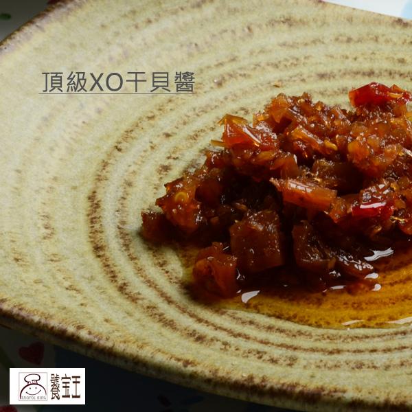 干貝醬-600-3.jpg