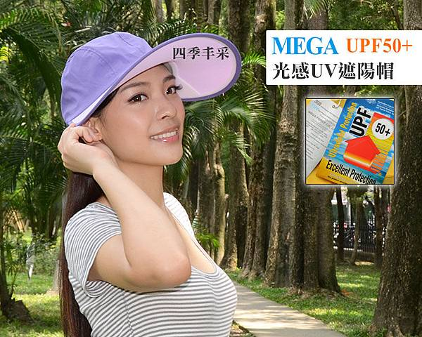 UV507-750-3-4.jpg