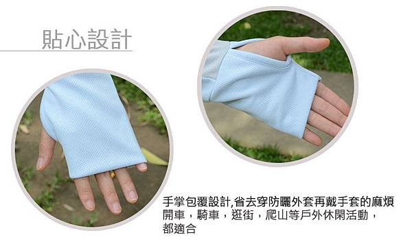 半身式吸排透氣防曬外套