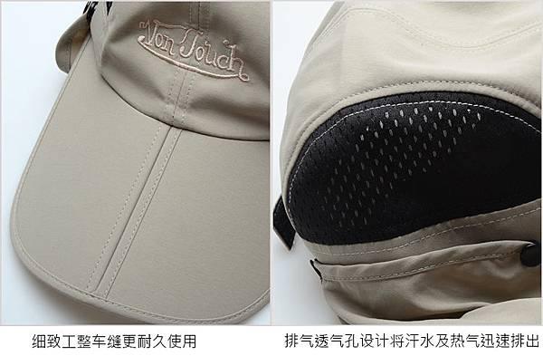 夏天防曬推薦,戶外釣魚漁夫帽, 遮陽帽uv帽