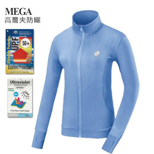MEGA包指防曬外套-四季丰采
