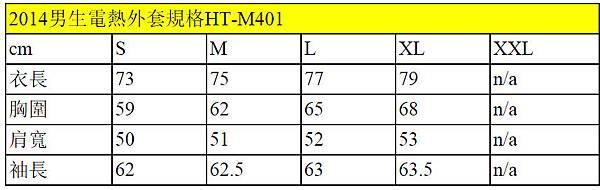 MEGA-HT-M401-Size.jpg