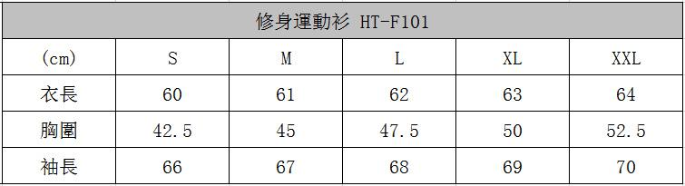 HTF101-size