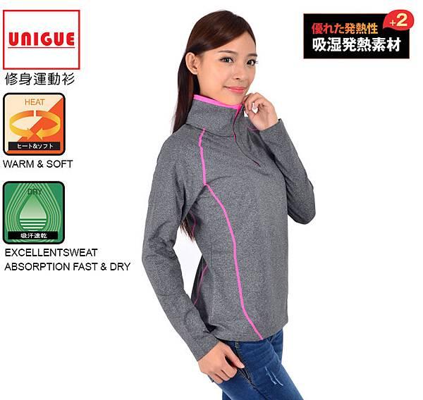 HTF101-保暖衣