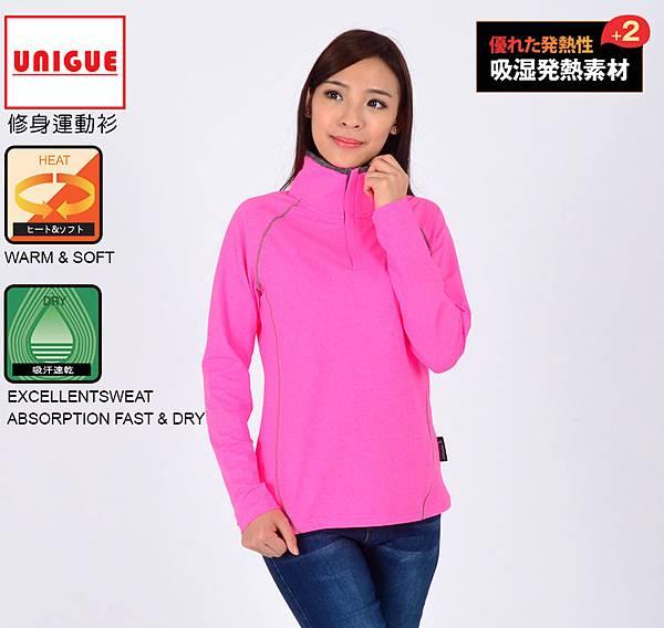 MEGA HTF101-保暖衣