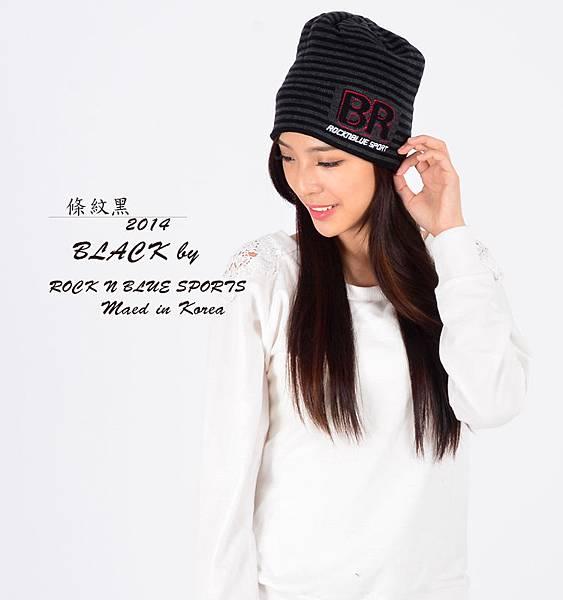 韓國百搭毛線帽RBK1503