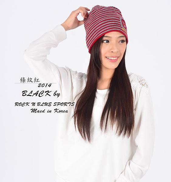韓國百搭毛線帽-RBK1503