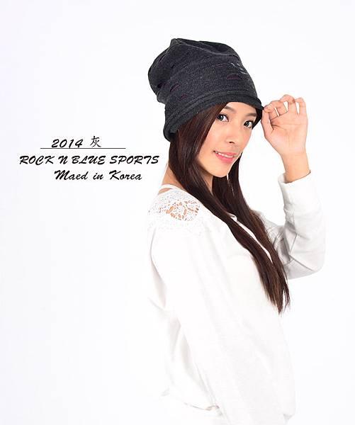 韓國百搭毛線帽-RBK-1503