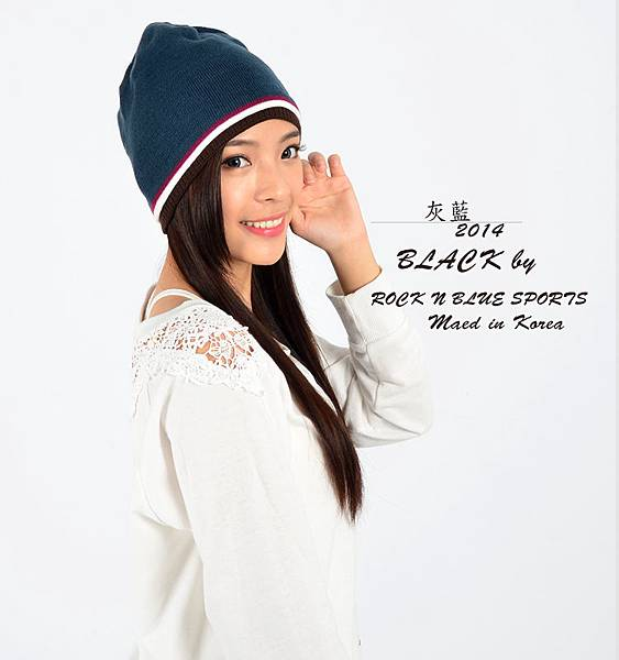韓國百搭毛線帽