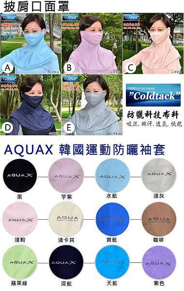 aquax-750-701.jpg