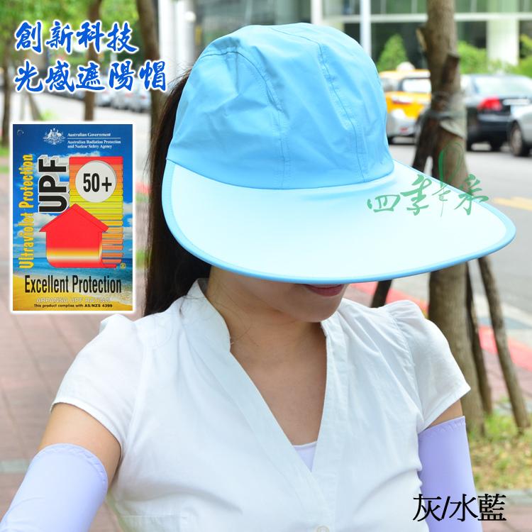 MEGA冰絲涼感UV遮陽帽