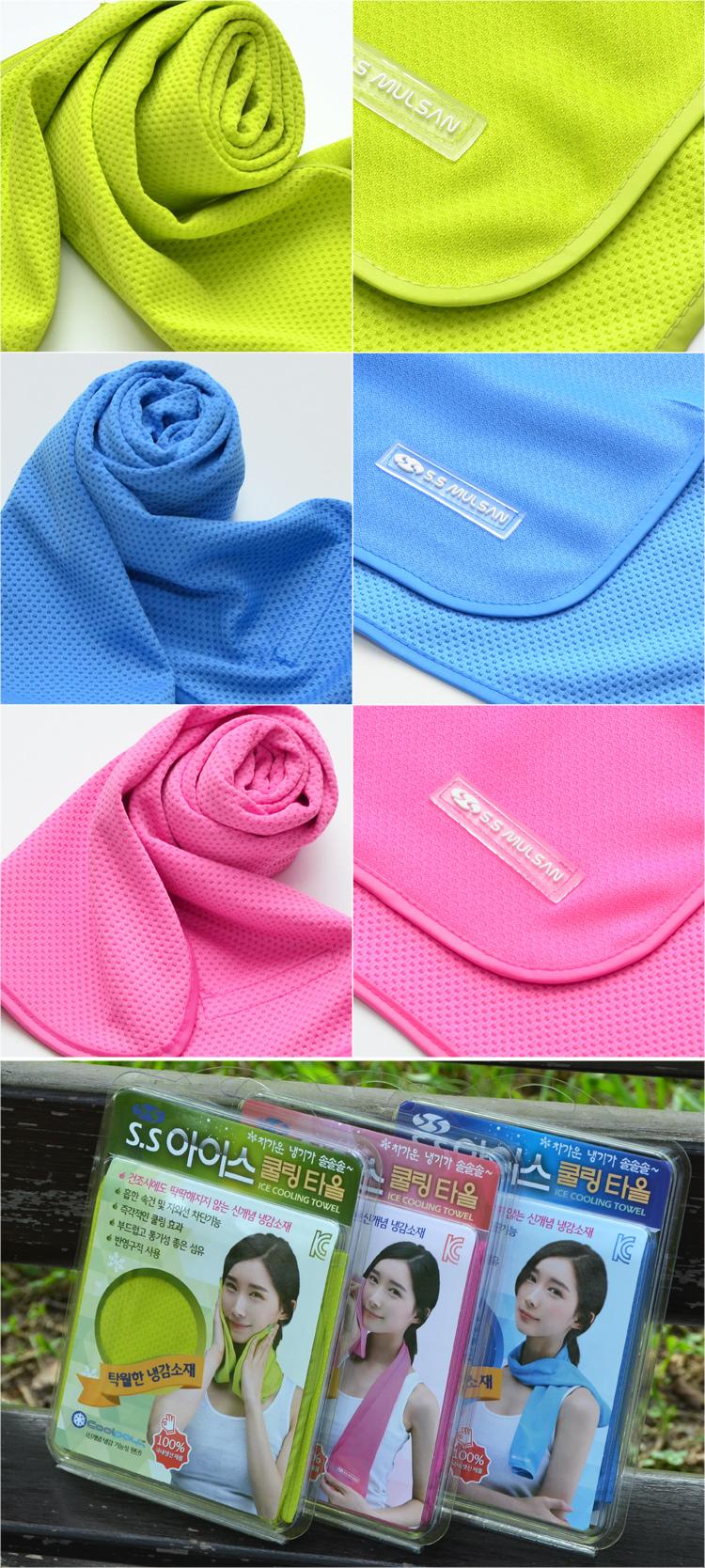 韓國魔術冰涼巾,夏天消暑利器
