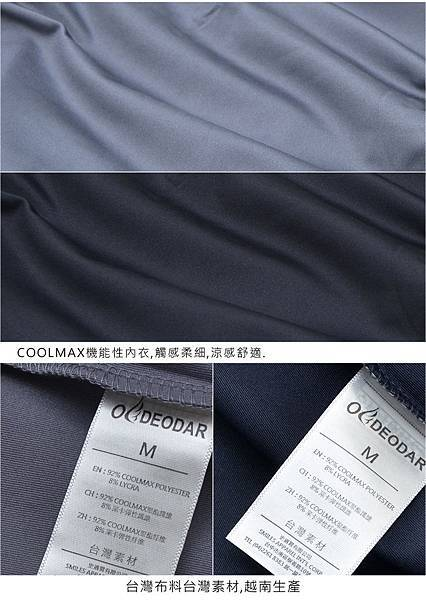 coolmax-un-a.jpg