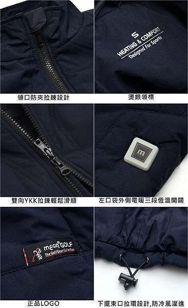 3M男款電熱背心-細部介紹