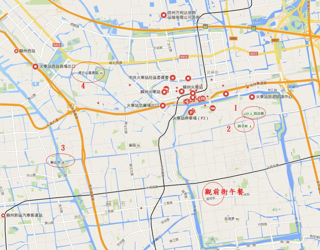 蘇州-一日遊地圖-1.jpg