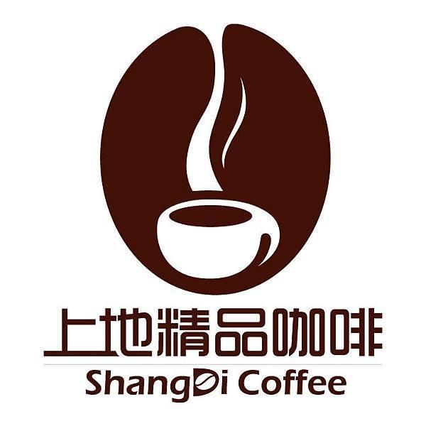 上地精品咖啡-logo-750-1.jpg