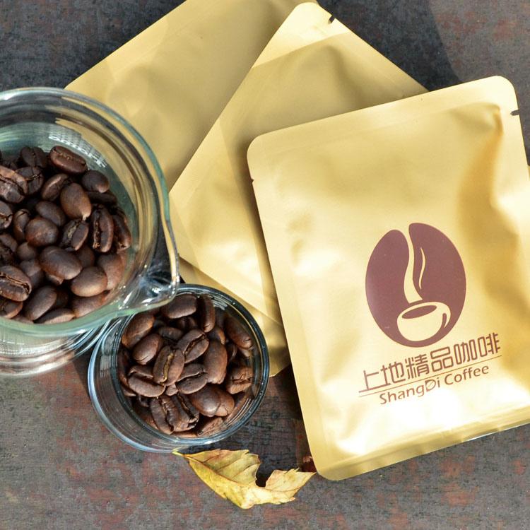 上地精品咖啡-logo-750-3.jpg