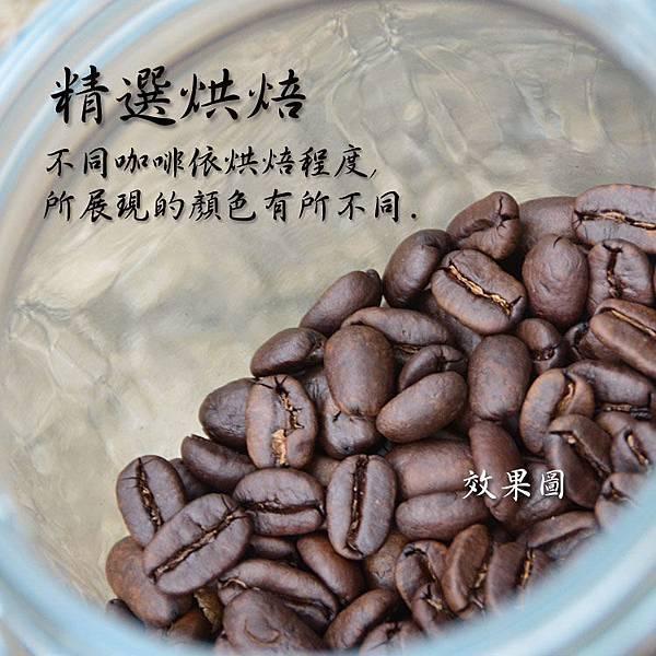 上地精品咖啡-logo-750-2.jpg
