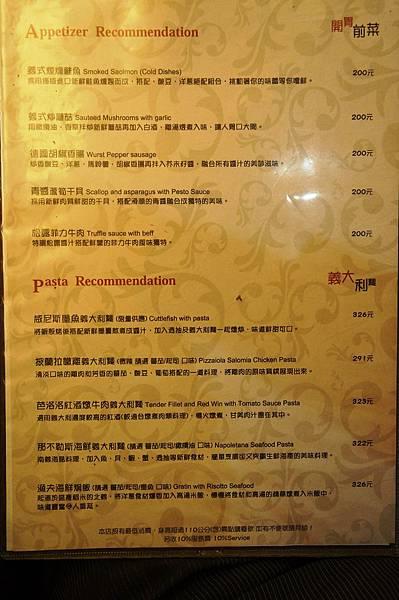 """台北美食推薦-中正區沙拉吧吃到飽,C/P值很高的""""米蘭意廚""""在忠孝新生站旁"""