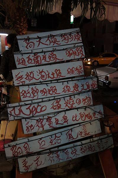 """花蓮美食推薦-只賣海鮮的""""高大俠""""<食尚玩家推薦>"""