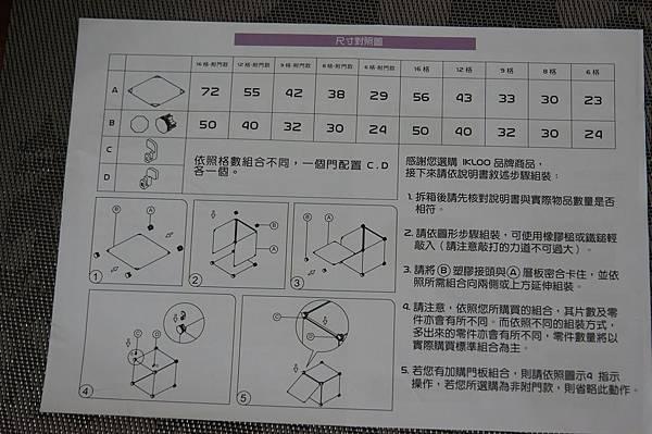 """生活小物推薦-無限延伸的百變收櫃""""ikloo宜酷屋"""""""