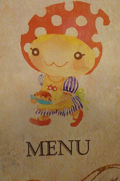 """台北美食推薦-超大隻威尼斯茄汁墨魚麵在""""Mushroom Forest蘑菇森林義大利麵坊"""""""