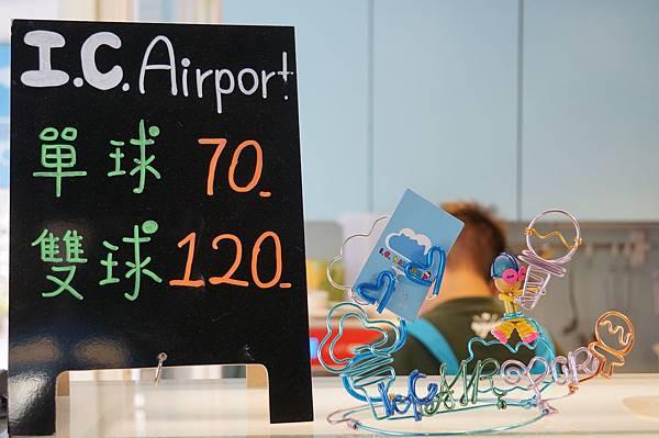 """20140323花小豚和邦妮的""""I.C. Airport 冰淇淋專賣店""""體驗會"""