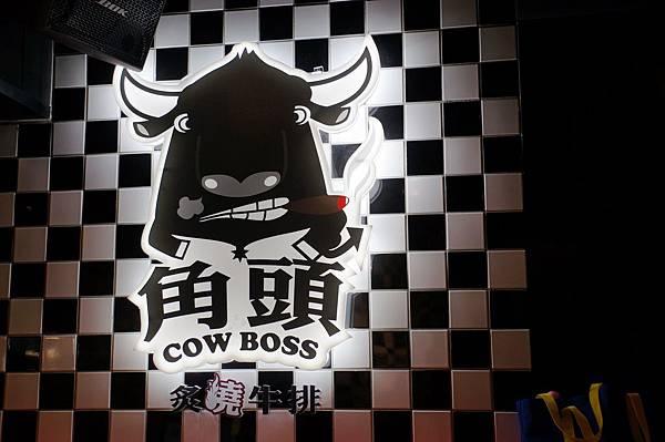 """20140315樂華夜市食記-平價的""""角頭牛排"""""""