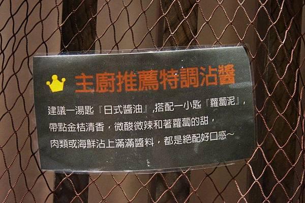 """台北美食推薦-超新鮮食材""""嚴選鍋品""""藝人常吃的店"""