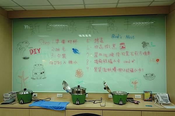 """台年景點推薦-超夯DIY好好玩之""""新百祿燕窩觀光工廠"""""""
