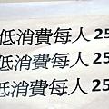 """內湖美食推薦-內湖路一段737巷夜市商圈.好吃的""""大陳記麵店"""""""