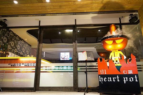 """台北美食推薦-天母更甜.更健康的蒸籠火鍋""""91心鍋Heart Pot"""""""